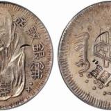 清朝民国时期台湾造币厂及所造银币