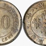 晚清民国时期广西造币厂及所造银币