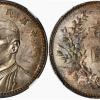民国时期袁世凯像银币发行始末