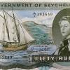 塞舌尔共和国钱币竟含侮辱女王词汇