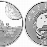 中国探月首次落月成功10元银币获克劳斯16世界硬币奖提名
