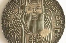 台湾省造老公银寿星银饼