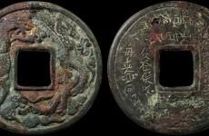 2015年秋钱币收藏拍卖行情总结