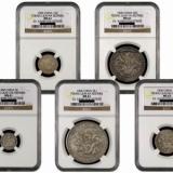 庚子京局造光绪元宝银币拍卖价格