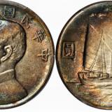 孙中山像三鸟银币拍卖价格及图片