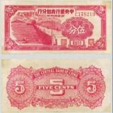 中国钱币史上最短命的钱币