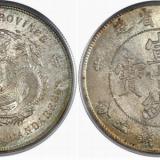 宣统元宝价格及图片