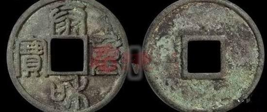 古钱币收藏市场:清钱受青睐