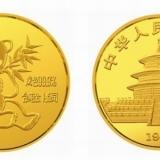 钱币收藏市场3月8日行情
