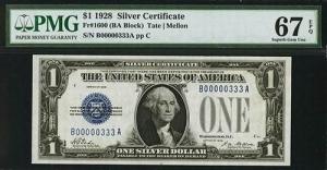 美国银币券试验钞知识