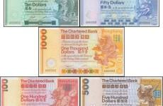 16年香港钱币收藏春拍纸钞拍卖结果