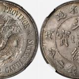 江南戊戌珍珠龙七钱二分银币价格及图片