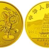 纪念币收藏与保持注意事项