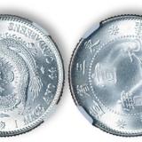 东三省宣统元宝1.44银币图片及价格