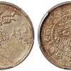 西藏宣统宝藏及图片