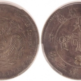 2017年1月香港机制币拍卖成交价格
