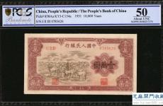 2017年香港钱币收藏春拍总结