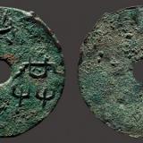 嘉德17春古钱币拍卖成交价格