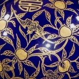 清代乾隆霁蓝釉描金福寿纹细颈瓶