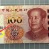 钱币上的豹子号、大象号等,是怎么区分的?
