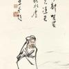 爱新觉罗·溥儒诗画作品《 达摩一苇渡江图》