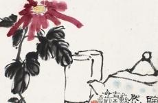 潘天寿《陶然图》作品鉴赏