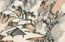 潘天寿山水画