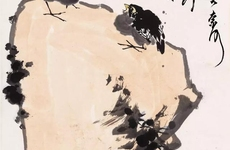 潘天寿《翠石双雀图》