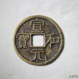 绿锈的古钱币货主要价1万8!网友:一看就知道是假货!
