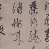 李东阳草书《甘露寺诗》,书法高清图