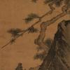唐马远《松寿图》