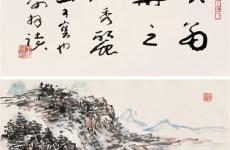 黄宾虹 册页欣赏