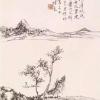 黄宾虹 《诗意山水册》 十一开