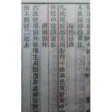 越窑秘色瓷——千年青瓷中的瑰宝
