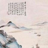 海派名家吴子深山水画欣赏