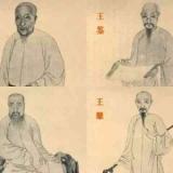 """""""清代四王""""山水画:集古大成,笔墨高峰"""