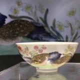 清雍正珐琅彩粉彩平安春信图碗拍卖了4600万天价