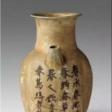 长沙窑陶瓷——唐代釉下彩之源!