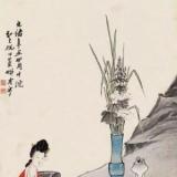 晚清倪田书画作品合辑130幅