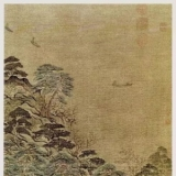中国经典山水画一百幅
