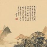 吴琴木山川作品欣赏