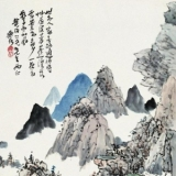 陈衡恪山水书法篆刻作品欣赏