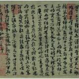 隋唐五代时期经典碑帖欣赏,你最喜欢哪个大家的?