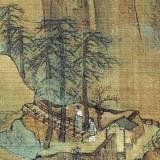 江山秋色图,山水画国宝