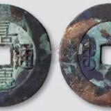 古钱币清洗方法介绍