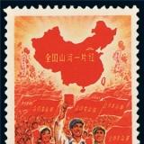 网上购买邮票藏品要如何辨别真假?