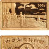 建国50周年纪念钞价格是多少?