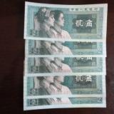 1980年2角纸币