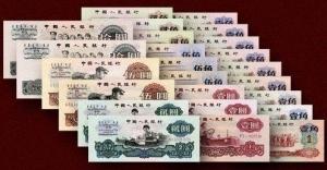 纸币价格表