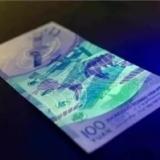 航天纪念钞价格